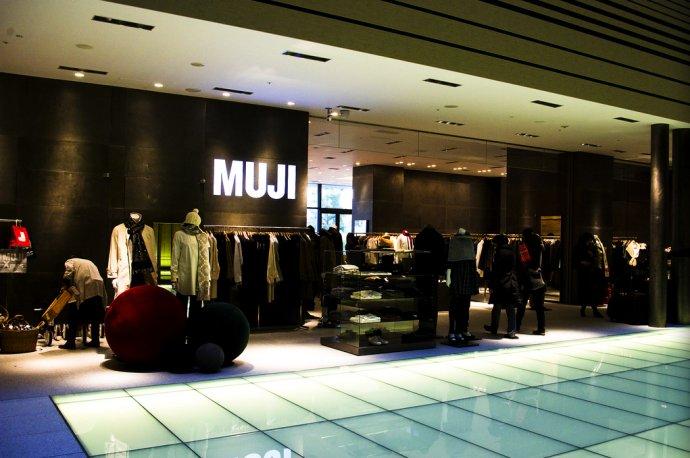 MUJI无印良品台湾上半年业绩年增20% 今年将开至38店