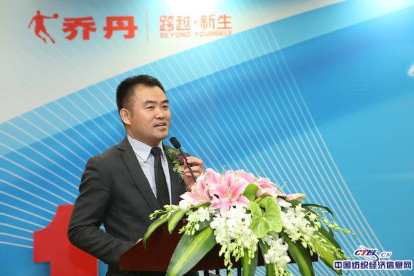 """""""乔丹杯""""第10届中国运动装备设计大赛启动"""