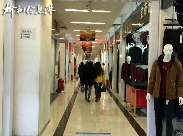春节将至 榆树服装市场红火_1