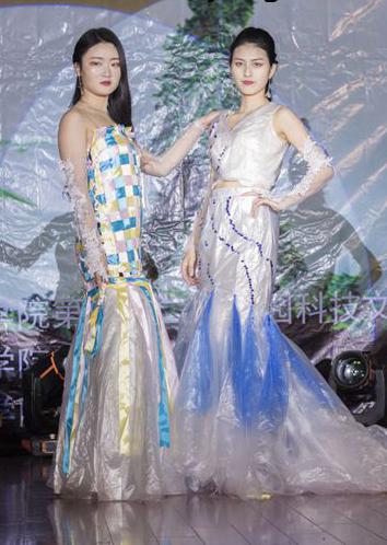 大学生设计环保服装服饰展现时尚魅力