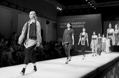 厦门国际新锐服装设计师大赛颁奖晚会举行